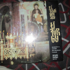 Vinil liturgy lot x - Muzica Religioasa Altele