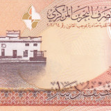 Bancnota Bahrain 1/2 Dinar (2008) - P25 UNC - bancnota asia