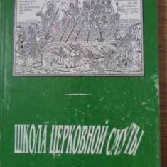 Carte De Religie In Limba Rusa - Necunoscut, 396523 - Carti ortodoxe