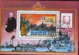Korea de Nord - Filatelie 1983- Expozitia filatelica Bangkok - Colitza stamp.