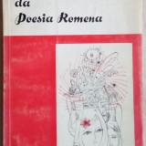 NELSON VAINER - ANTOLOGIA DA POESIA ROMENA, 1966 (Gellu Naum/Nichita Stanescu+53) - Carte poezie