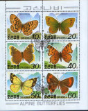Korea de Nord - Insecte 1991 - Fluturi - Bloc stamp.