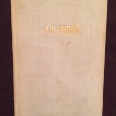 Cehov Opere Vol. 6 Povestiri - Roman