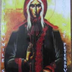 Viata, Minunile Si Acatistul Sfintei Preacuvioasei Maicii Noa - Necunoscut, 396658 - Carti ortodoxe