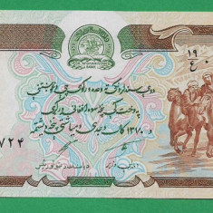 = LOT 0005 - AFGHANISTAN - UNC - NECIRCULATA =, An: 2017, Asia