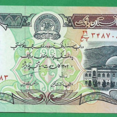 = LOT 0007 - AFGHANISTAN - UNC - NECIRCULATA =, An: 2017, Asia