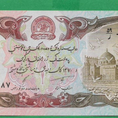 = LOT 0006 - AFGHANISTAN - UNC - NECIRCULATA =, An: 2017, Asia
