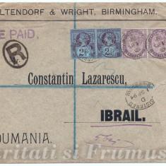 PLIC CIRCULAT, CU DENUMIREA VECHE A ORASULUI BRAILA 1894