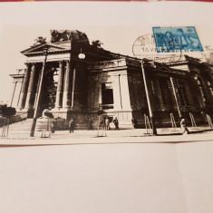 Carte postala 1936/ cladire galati - Carte Postala Moldova dupa 1918, Circulata, Fotografie