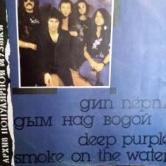 Disc vinil - Deep Purple - Muzica Pop