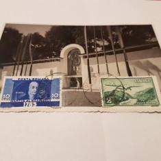 Carte postala 1935/ botosani - Carte Postala Moldova dupa 1918, Circulata, Fotografie