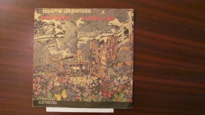 """PVM - Set 2 discuri viniluri comuniste ELECTRECORD pentru copii """"basme japoneze"""""""