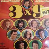Disc vinil- Muzica internationala anii 70