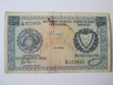 Cipru 250 Mils 1982