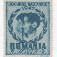 Jocurile Balcanice - 1948 - 5+5 lei NEOBLITERAT - Timbre Romania, Nestampilat