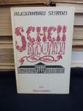 ALEXANDRU SCURTU - SCHEII BRASOVULUI - 1992