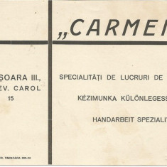 Reclama tiparita interbelica dinTimisoara in Limba Romana Germana si Maghiara !