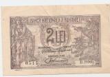 ROMANIA 2 LEI 1920 VF