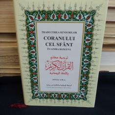 TRADUCEREA SENSURILOR CORANULUI CEL SFANT IN LIMBA ROMANA - EDITIA A III-A -2004 - Carti Islamism