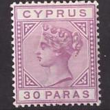 Cipru 1882 - Mi17 nestampilat