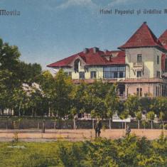 TECHIRGHIOL BAILE MOVILA HOTEL POPOVICI SI GRADINA RESTAURANTULUI CIRC. 1931 - Carte Postala Dobrogea dupa 1918, Circulata, Printata