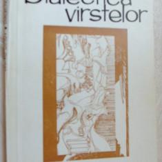 LEONID DIMOV-DIALECTICA VARSTELOR (POEME, princeps 1977/coperta DAMIAN PETRESCU) - Carte poezie