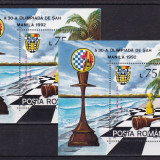 ROMANIA 1992, LP 1287, OLIMPIADA DE SAH MANILA 2 COLITE DANTELATE MNH - Timbre Romania, Nestampilat