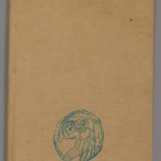 (C7558) PERIPLU DIONISIAC DE LA PANCIU LA JEREZ DE ION M. PUSCA