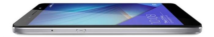 Honor 7 Dual SIM 16GB LTE Silver + cadou Selfie Stick AF11 foto mare