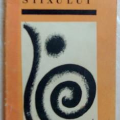 LEONID DIMOV - PE MALUL STIXULUI (STYXULUI) [VERSURI - prima editie, 1968] - Carte poezie