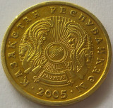Moneda 2 Tenge - KAZAHSTAN, anul 2005 *cod 4969, Asia