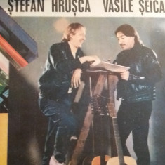 Disc Vinil - St.Hrusca - Vasile Seicaru - Muzica Pop