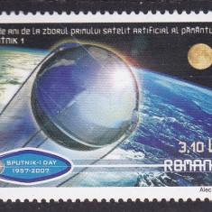 ROMANIA 2007, LP 1785, SPUTNIK I SERIE MNH - Timbre Romania, Nestampilat