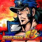 OST - Osu! Bancho 3 ( 1 CD ) - Muzica soundtrack