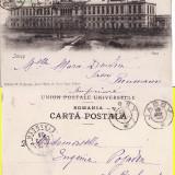 Iasi - Gara-TCV, clasica, rara - Carte Postala Moldova pana la 1904, Circulata, Printata