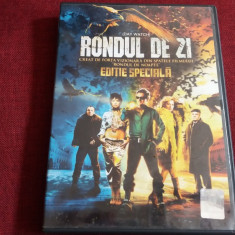FILM DVD RONDUL DE ZI - Film SF, Romana