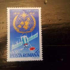 Timbre românești neștampilate - 1973
