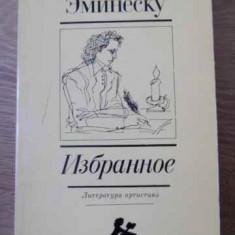 Scrieri Alese (in Lb. Rusa) - Mihail Eminescu ,396911