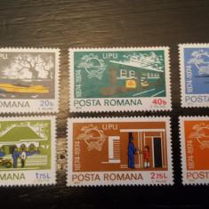 Timbre românești neștampilate - 1974