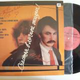Disc vinil ALLA PUGACHEVA - Melodii de Igor Nikolaev (produs Melodia - Rusia) - Muzica Pop electrecord