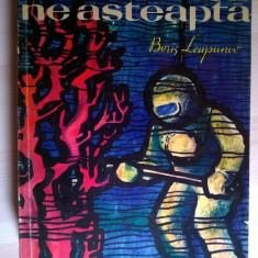 Boris Leapunov - Oceanul ne asteapta