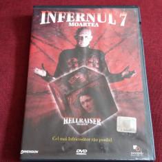 FILM DVD HELLRAISER 7, Romana