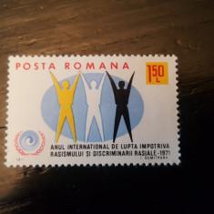 Timbre românești neștampilate - 1971