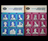 ROMANUL ISTORIC - GEORG LUKACS - 2 VOULME - BPT - BIBLIOTECA PENTRU TOȚI - 1977