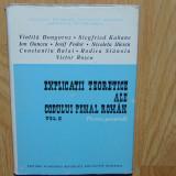 Explicatii Teoretice Ale Codului Penal Roman -Vintila Dongoroz vol.II Anul 1970 - Carte Drept penal
