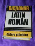 Dictionar latin roman editia a 3-a 1973 Gheorghe Gutu (f0546