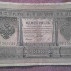 1 RUBLA 1898 - bancnota europa