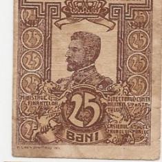 ROMANIA 10, 25, 50 BANI 1917 VF- pret per lot - Bancnota romaneasca