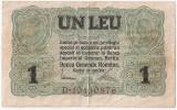 ROMANIA 1 LEU BGR 1917 VF