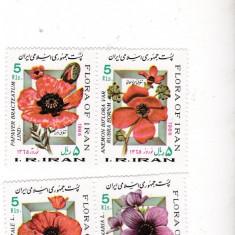 Seria neuzate din Iran FLORI - Timbru de Automat
